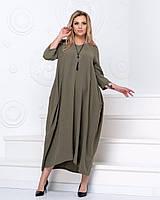 Платье женское  в больших размерах