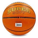 Мяч баскетбольный резиновый №7 LANHUA Super soft (резина, бутил, оранжевый)  F2304, фото 2