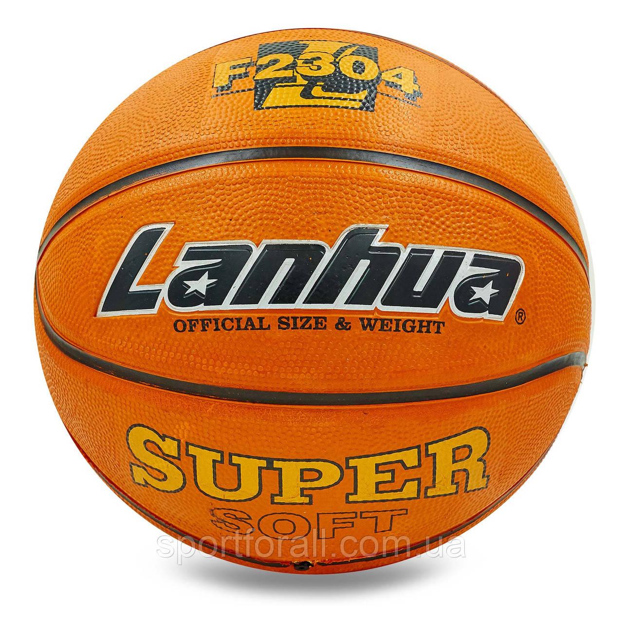Мяч баскетбольный резиновый №7 LANHUA Super soft (резина, бутил, оранжевый)  F2304