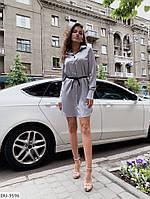 Базовое женское шёлковое платье рубашка на каждый день