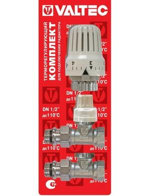 Терморегулирующий комплект для подключения радиаторов прямой 1/2'' Valtec