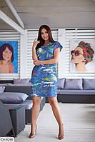 Платье-футболка в модных расцветках лета 2020