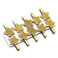 Набор новогодних игрушек - прищепки звезда, 10шт, 16*9 см, золотистый, дерево (060603-5)