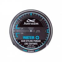 Помада для стайлинга с цитрусовым ароматом - Hairgum Water+ Hair Styling Pomade 40 гр.