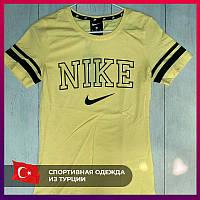 Женская футболка Nike желтый. Жіноча футболка Nike жовтий.
