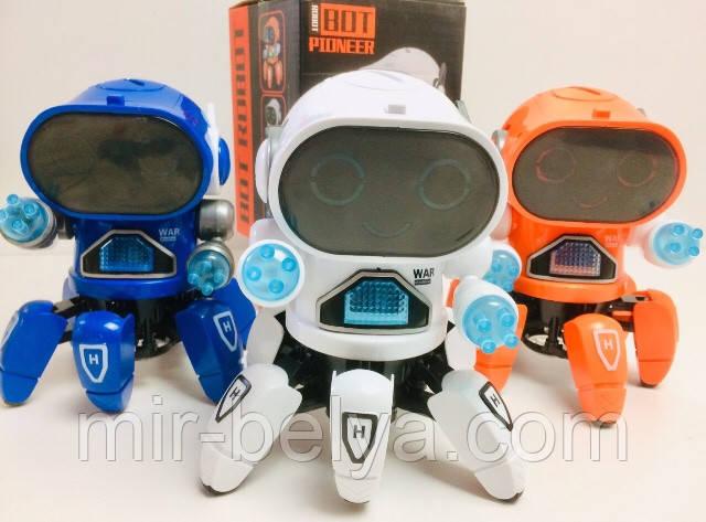 Интерактивная игрушка танцующий  светомузыкальный ROBOT BOT PIONEER ART