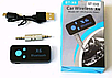 Беспроводной Аудио Приемник Блютуз Bluetooth AUX Ресивер Tf Card+, фото 3