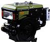 Двигатель на мотоблок SH180NDL (8 л.с.)