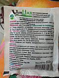 Моллюскоцид пестицид Улицид Еко 60 грам на 15 м2 від слимаків та равликів Україна, фото 2