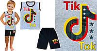 Безрукавка и шорты Тик Ток, фото 1