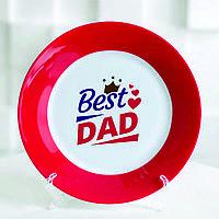 Подарочная сувенирная тарелка.Лучший папа(Best dad). Подарок для папы.