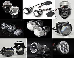 Комплекты BI LED линз