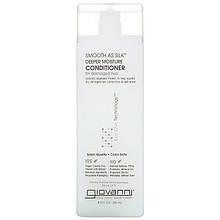 """Кондиционер для поврежденных волос Giovanni """"Deeper Moisture Conditioner"""" увлажняющий (250 мл)"""
