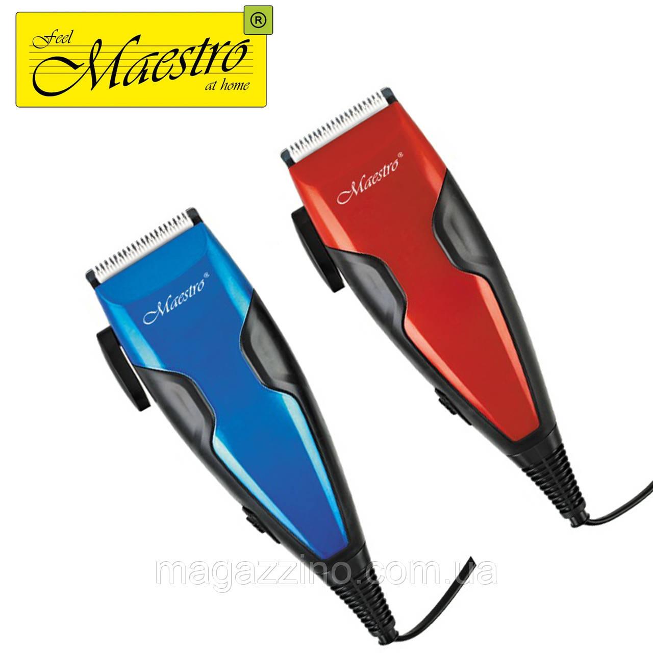 Машинка для стрижки волосся Maestro MR-650C, 15 Вт.