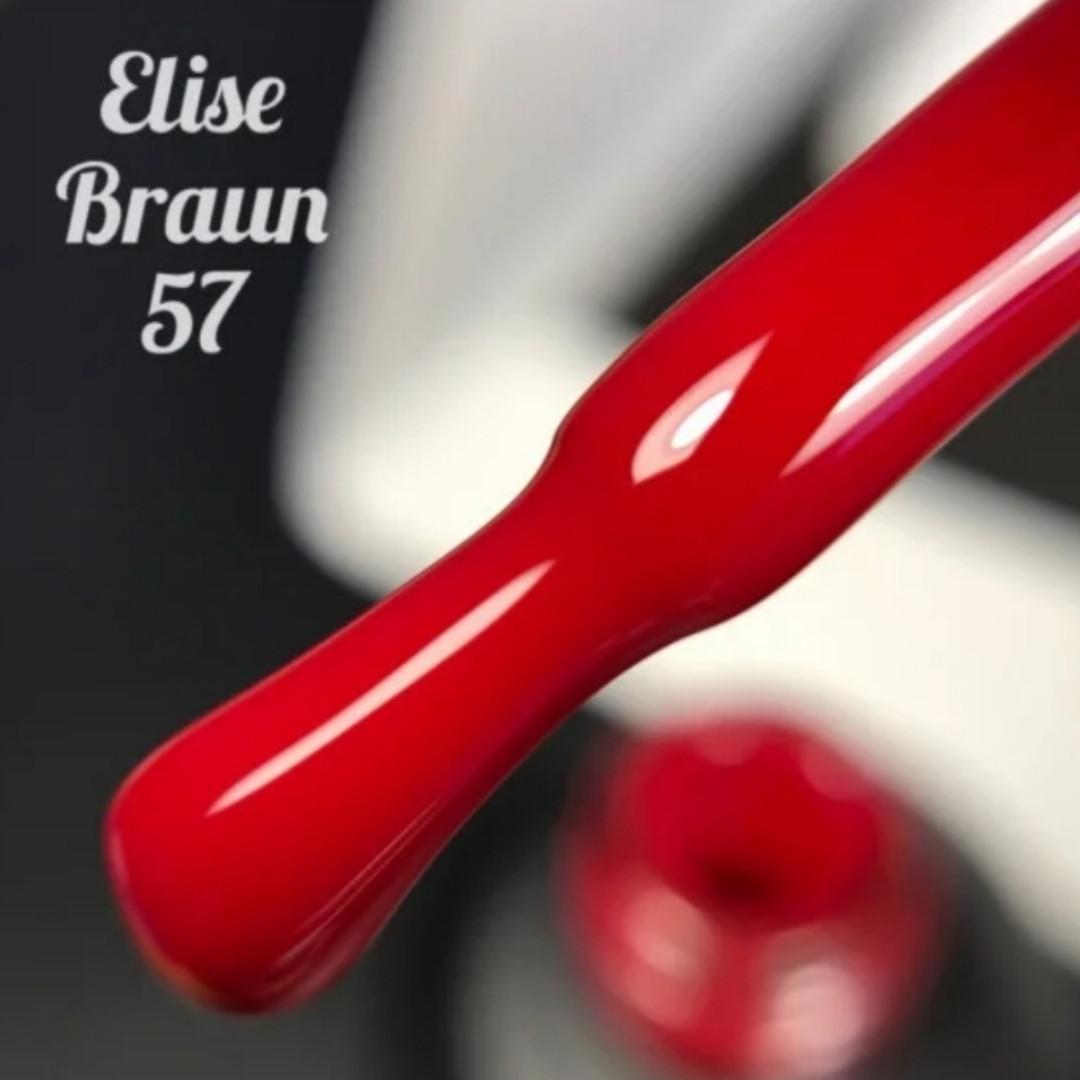 Гель-лак #57 от Elise Braun , 7 ml
