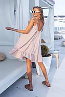 Платье женское летнее в полоску беж, чёрный 42-44, 44-46