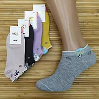 Носки женские короткие деми УЮТ М-03 3D грибы socks хлопок 36-41р.бесшовные с двойной пяткой ассорти 20008611