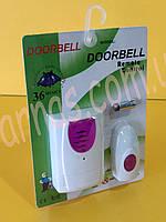 Звонок на батарейках AO-809 Doorbell Remote Control