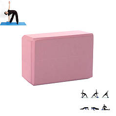 Блок для фитнеса йоги Dobetters LS Pink 23*15*7.5 см кирпич опорный для фитнеса