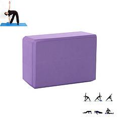 Блок для фитнеса йоги Dobetters LS Purple 23*15*7.5 см кирпич опорный для фитнеса