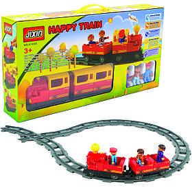 Железная дорога игровая Jixin «Happy train», пластик, звук, свет, 3 фигурки, 33 детали (6188D)