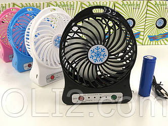 Мини вентилятор mini fan XSFS-01 с аккумулятором 18650