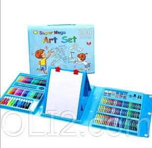 Набор для рисования и творчества в чемоданчике с мольбертом Super Mega Art Set 208 предметов
