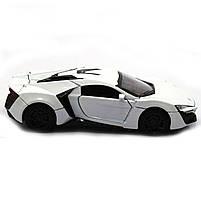 Машинка ігрова автопром «Lykan Hypersport» Біла, 14 см (32013), фото 2