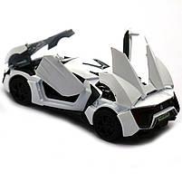 Машинка ігрова автопром «Lykan Hypersport» Біла, 14 см (32013), фото 4