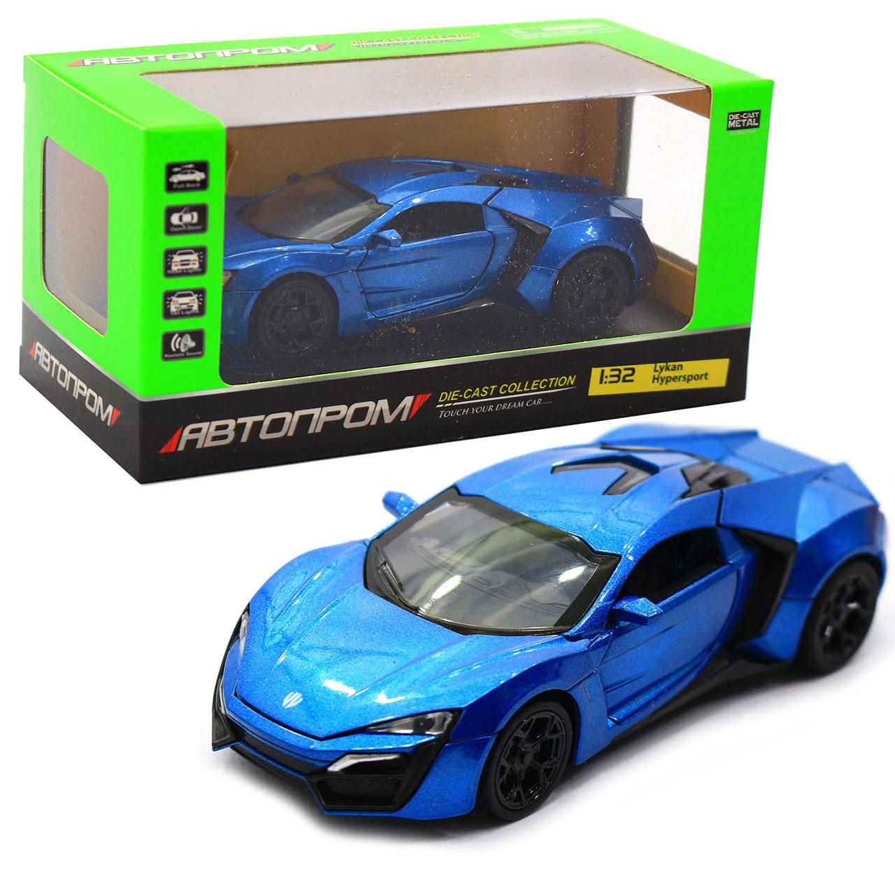 Машинка игровая автопром «Lykan Hypersport» Синяя 14 см (32013)