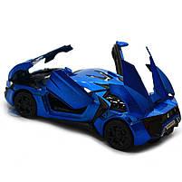 Машинка игровая автопром «Lykan Hypersport» Синяя 14 см (32013), фото 5