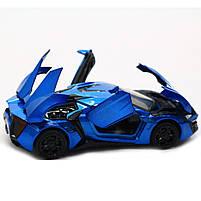 Машинка игровая автопром «Lykan Hypersport» Синяя 14 см (32013), фото 7