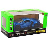 Машинка игровая автопром «Lykan Hypersport» Синяя 14 см (32013), фото 8