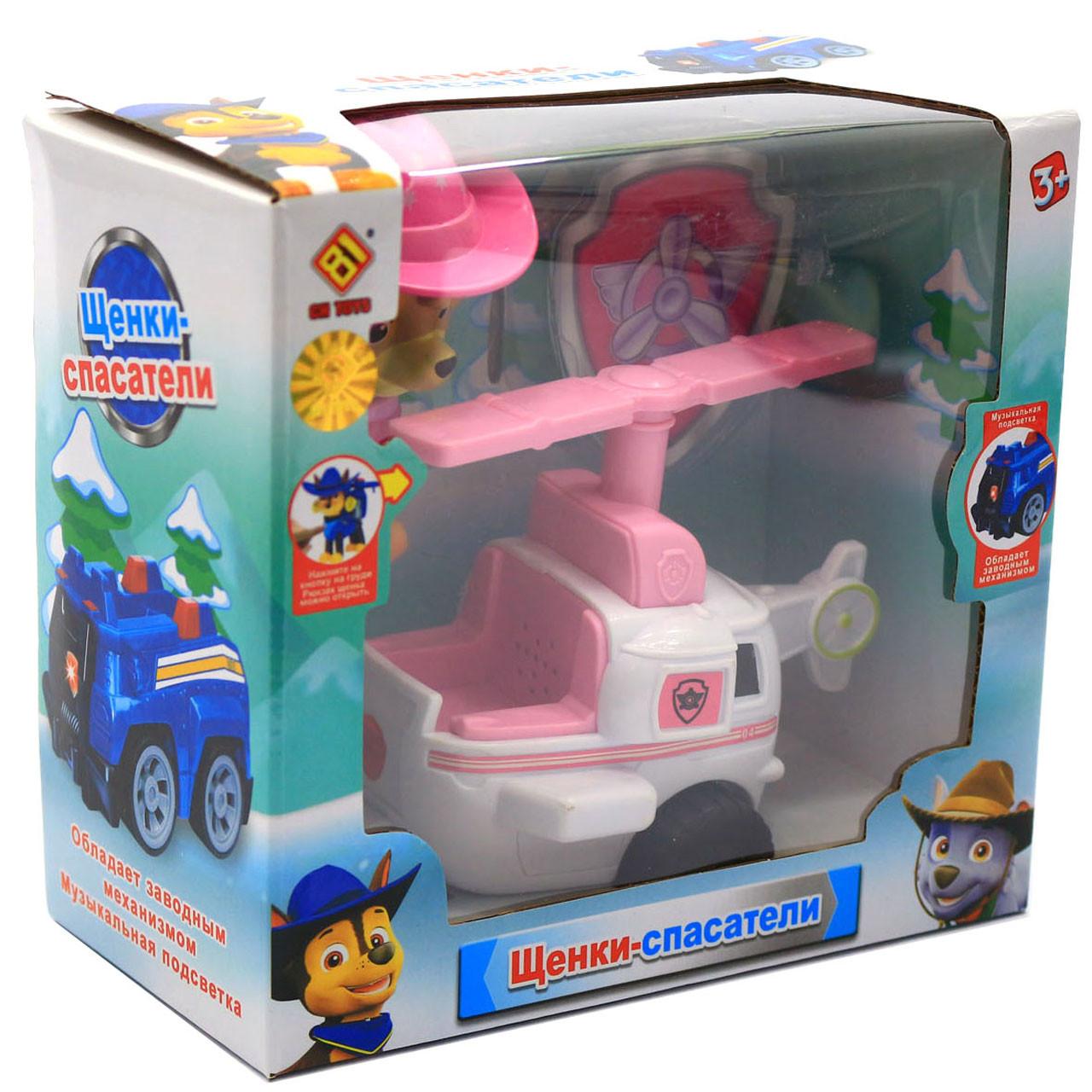 Набор «Щенячий патруль» CH Toys Скай транспорт с фигуркой (JD-909)