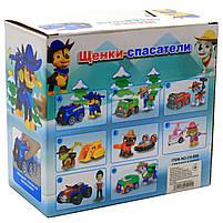 Набор «Щенячий патруль» CH Toys Скай транспорт с фигуркой (JD-909), фото 3