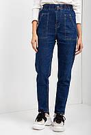Синие стрейчевые джинсы мом высокой посадки весенние