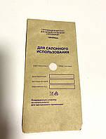 Крафт пакеты для стерилизации 100 х 200 мм, (100 шт)