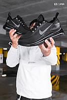 Мужские кроссовки Nike Air Max 720 (черные) KS 1494