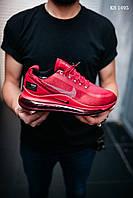 Мужские кроссовки Nike Air Max 720 (красные) KS 1495