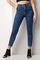 Весенние стрейчевые джинсы мом синего цвета с высокой посадкой