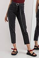 Весенние джинсы мом серого цвета с поясом