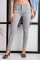 Весенние джинсы зауженные серого цвета с высокой талией