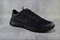 Мужские кроссовки Nike Free Run 3.0, 44 размер