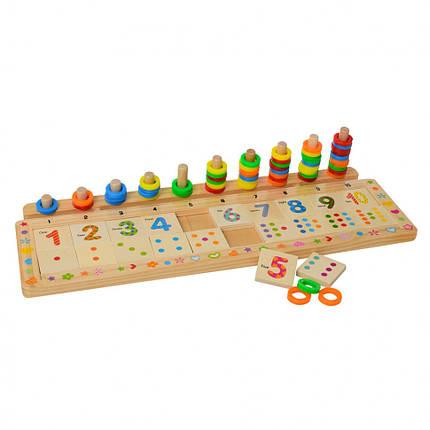 Деревянная игрушка Набор первоклассника MD 1313, фото 2