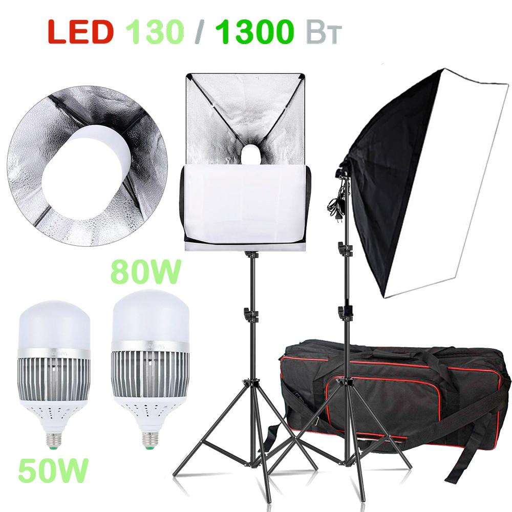 130/1300Вт Набір постійного світла FST 5769 LED softbox Easy Kit Bag
