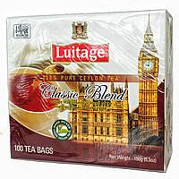 Чорний цейлонський чай пакетований Luitage Classic blend (Луитаж) у пакетиках 1,5 г*100пак