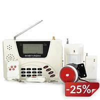 Охранная GSM сигнализация 360 градусов комплект для дома и офиса PRO (ml-76)