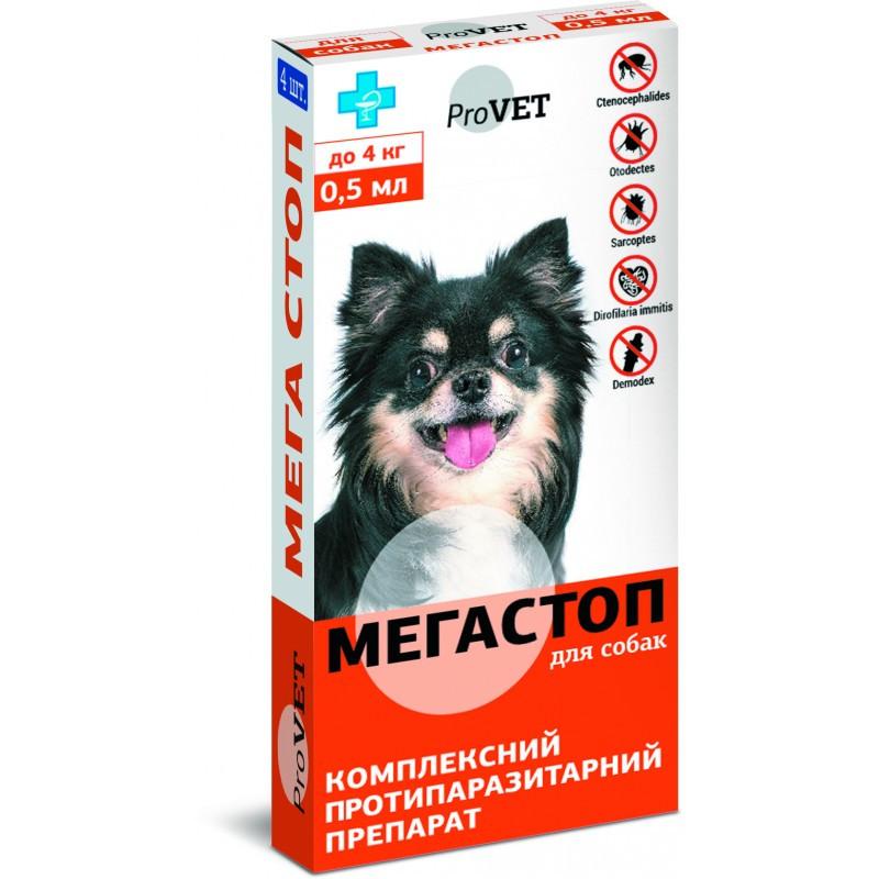 Капли на холку Природа МегаСтоп ProVET  для собак до 4 кг (4 пипетки * 0.5 мл)