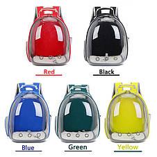 Рюкзак переноска для кошки собаки Салатовый, сумка для кота собак и домашних животных прозрачный рюкзаки с, фото 2