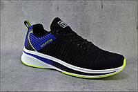 Мужские кроссовки Trend System